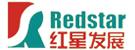紅星發展(zhan)