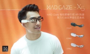 MAD Gaze 智能眼镜