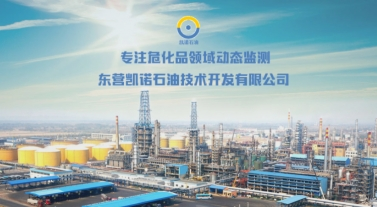 凯诺石油能源平台